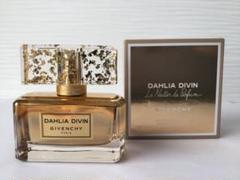 "Thumbnail of ""GIVENCHY ""DAHLIA DIVIN "" 50ml"""