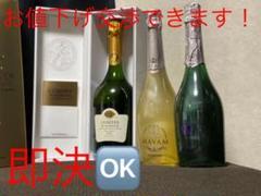 "Thumbnail of ""シャンパン3点セット"""