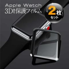 """Thumbnail of """"Apple Watch アップルウォッチ 強化保護フィルム 38mm 2枚セット"""""""