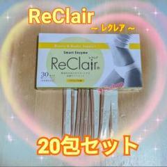 "Thumbnail of ""ReClair レクレア スマートエンザイム パイナップル味 お試し 20包"""