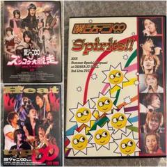 """Thumbnail of """"関ジャニ∞ DVD CD セット"""""""