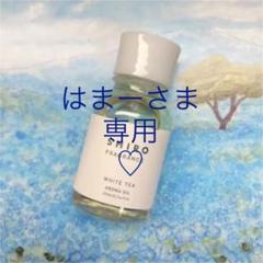 "Thumbnail of ""【はまーさま専用】SHIRO アロマオイル ホワイトティー 20ml"""