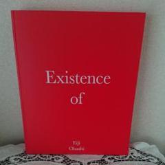 """Thumbnail of """"コカ・コーラ 自販機写真集 Existence of"""""""