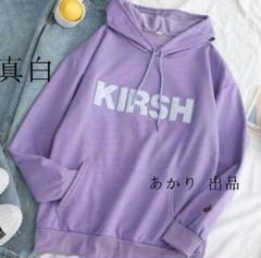 """Thumbnail of """"BH-3キルシー ロゴ パーカー韓国ファッション☆ パープルUZy"""""""