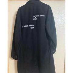 "Thumbnail of ""シュプリーム コムデギャルソン SHIRT Wool Overcoat"""