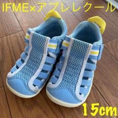 "Thumbnail of ""IFME×apres les cours サンダル 15cm☆水陸両用 イフミー"""