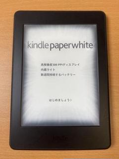 "Thumbnail of ""中古品 Kindle Paperwhite Wi-Fi 32GB ブラック"""