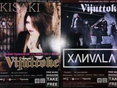 "Thumbnail of ""Vijuttoke Vol.108"""