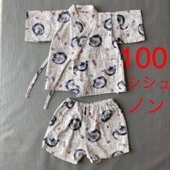 "Thumbnail of ""甚平 浴衣 シシュノン 男の子 100"""