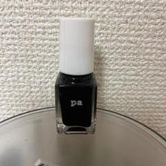 """Thumbnail of """"pa ネイルカラー A112 ブラック"""""""
