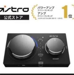 "Thumbnail of ""ASTRO Gaming ミックスアンプ プロ MixAmp Pro TR"""