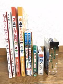 """Thumbnail of """"いろんな絵本セット"""""""