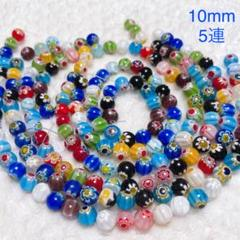 """Thumbnail of """"●ミッレフィオーリ 丸玉 10mm5連  「no.7」"""""""