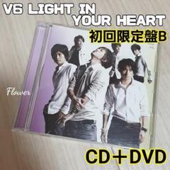 """Thumbnail of """"V6 初回限定盤B LIGHT IN YOUR HEART CD+DVD"""""""