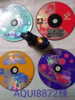 """Thumbnail of """"PS ソフト 4枚 ツインビー対戦ぱずるだま・ぷよぷよ通 等  1203"""""""