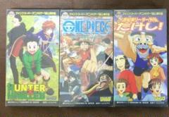 """Thumbnail of """"ジャンプスーパーアニメツアー'98上映作品VHS 3本 ワンピ/H×H/たけし"""""""