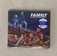 "Thumbnail of ""Paradox Live パラライ FAMILY CD"""