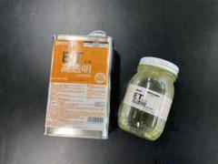 "Thumbnail of ""レジン・オルゴナイト用に!エポキシ樹脂ET高透明タイプ 硬化剤付きセット"""