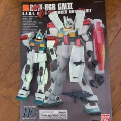 "Thumbnail of ""ジムIII  HG"""