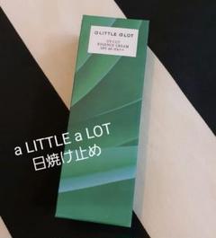 """Thumbnail of """"☆アリトルアロット  UVエッセンスクリーム SPF46/PA++☆"""""""