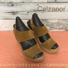 "Thumbnail of ""Calzanorエスパドリーユウエッジハイソール37(23.5-24.0)"""