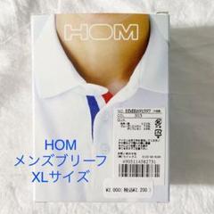 "Thumbnail of ""HOM メンズブリーフ グレー XLサイズ"""