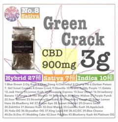 "Thumbnail of ""CBD ハーブ 3g 高濃度900mgアメリカ産テルペン Green Crack"""
