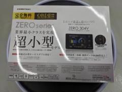 """Thumbnail of """"新品同様コムテックZERO304Vレーダー探知機ZC33Sスイフトスポーツ86"""""""
