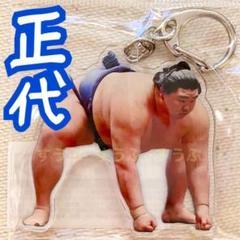 "Thumbnail of ""新品・未開封【正代】力士アクリルキーホルダー"""