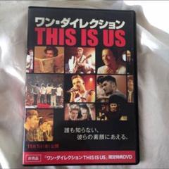 "Thumbnail of ""【お値下げ中】非売品 ワンダイレクション DVD"""