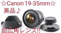 "Thumbnail of ""美品‼☆超広角レンズ♪☆ Canon キャノン用 Tamron 19-35mm"""