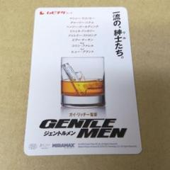 "Thumbnail of ""使用済みムービーチケット"""