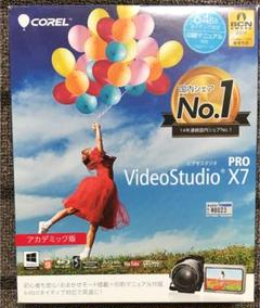 "Thumbnail of ""Video Studio  Pro X7"""