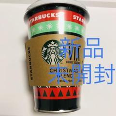 "Thumbnail of ""スタバキャニスタークリスマス仕様 15本入り 新品"""