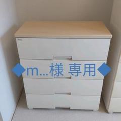 "Thumbnail of ""【m…様専用】フィッツ幅75cm"""