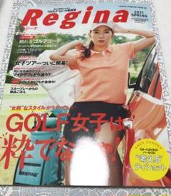 "Thumbnail of ""Regina 2021spring"""