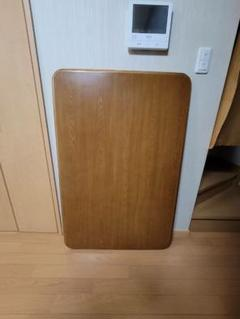 "Thumbnail of ""こたつ 天板 長方形 120cm"""
