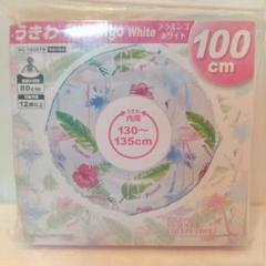 """Thumbnail of """"浮き輪 フラミンゴ ホワイト 100cmドウシシャ DC-18007"""""""