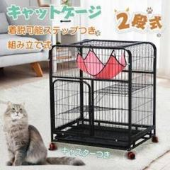 """Thumbnail of """"猫ゲージ 猫ケージ キャットハウス ペットフェンス キャスター ハンモック 黒"""""""