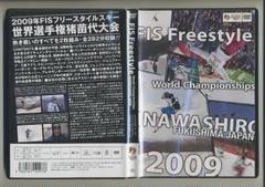 "Thumbnail of ""FISフリースタイルスキー世界選手権 2009 DVD 猪苗代 モーグル上村愛子"""
