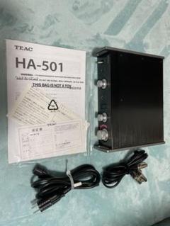 "Thumbnail of ""TEAC HA-501-B"""