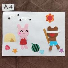 "Thumbnail of ""ミニ壁面飾り⑧"""