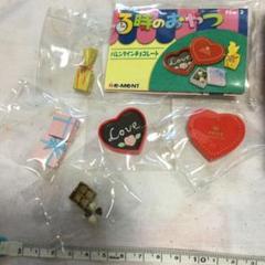 "Thumbnail of ""リーメント ぷちサンプルシリーズ 3時のおやつ バレンタインチョコレート"""