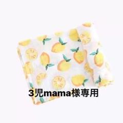"Thumbnail of ""3児mama様専用ページ"""