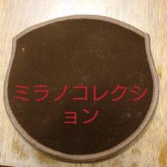 """Thumbnail of """"ミラノコレクションGR ケース入れ"""""""