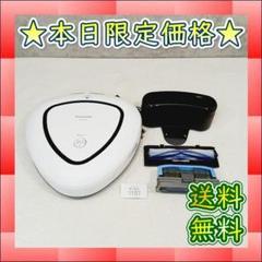 "Thumbnail of ""【1157】パナソニック ロボット掃除機 MC-RS20"""