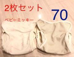 """Thumbnail of """"早い者勝ち! 2枚セット 70 布オムツカバー ベビーミッキー"""""""