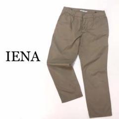 """Thumbnail of """"【IENA】定番のテーパードパンツ チノパン コットン"""""""