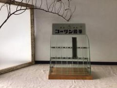 "Thumbnail of ""コーリン鉛筆ケース 硝子棚 ディスプレイケース 文具店 昭和レトロ 古道具 什器"""