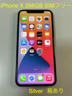 "Thumbnail of ""iPhone X Silver 256 GB SIMフリー"""